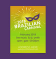 happy brazilian carnival day green and yellow vector image
