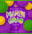 mardi gras party poster shrove tuesday vector image vector image