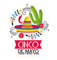 mexican hat with chili peppers and cactus to event vector image