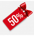 sale price tags with isolated transparent vector image vector image