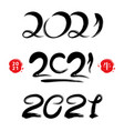 cny 2021 calligraphy brush metal ox hieroglyph vector image