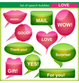 Set of speech bubbles vector image