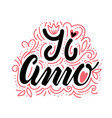 ti amo lovely valentines day card on red black vector image