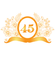 45th anniversary banner vector image vector image