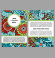 brouchure with floral ethnic pattern vector image vector image