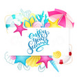 hand lettering summer phrase - enjoy your vector image