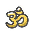 ohm hinduism symbol icon cartoon vector image
