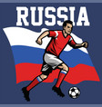 soccer player of russia vector image vector image
