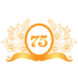 75th anniversary banner vector image vector image