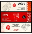chinese new year horse banners set vector image