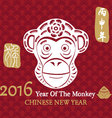 Happy Chinese New Year 2016 vector image vector image