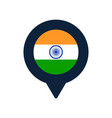 india flag and map pointer icon national flag vector image