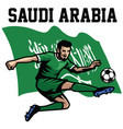 soccer player of saudi arabia vector image vector image