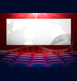 3d realistic cinema armchairs blank screen vector image vector image