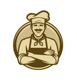 chef logo or vintage emblem cooking food concept vector image vector image