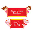 kids and pigs with banner happy chinese new year vector image vector image