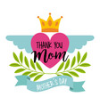 pink heart wings crown mothers day celebration vector image