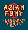 asian style font vector image vector image