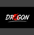 dragon word text logo icon with red circle design vector image
