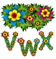 flowers alphabet 08 vector image vector image
