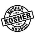 kosher round grunge black stamp vector image vector image