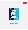 two color jack clubs icon from gaming concept vector image vector image