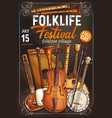 Folk music festival poster with musical instrument vector image