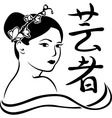Geisha portrait poster stencil for stickers vector image vector image