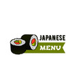 icon for japanese sushi restaurant menu vector image vector image
