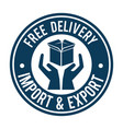 import free shipping seal vector image