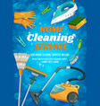 cleaning service clean house washing and laundry vector image vector image