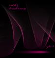 Dimensional flowing stripy ribbon romantic vector image vector image