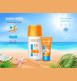 sun protection sunscreen advertising vector image vector image