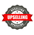 upselling badge - round stamp for sale workshop vector image vector image
