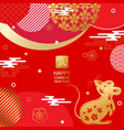 bright banner with chinese elements 2020 new vector image vector image