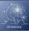 eid mubarak card vector image vector image