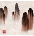 mountains in fog hand drawn with ink on vintage vector image vector image