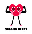 strong heart cartoon character ilustration vector image