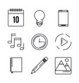 white background with monochrome icons of mobile vector image vector image