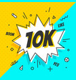 10k followers speech bubble banner speech vector image vector image