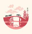 banner with pagoda bridge cows and hieroglyph vector image vector image