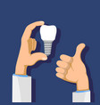 dental implant in hand vector image vector image