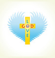 god is love logo vector image