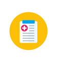 health plan icon on white vector image vector image