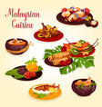 malaysian food icon with indonesian cuisine dish vector image vector image