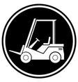 Work machine icon vector image vector image