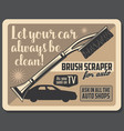 car windshield brush and scraper auto shop poster vector image