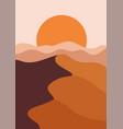 desert landscape in a vertical format warm beige vector image vector image