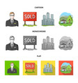 employee of the agency sold metropolis country vector image