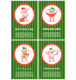 new year piglet wearing santa claus hat greeting vector image vector image